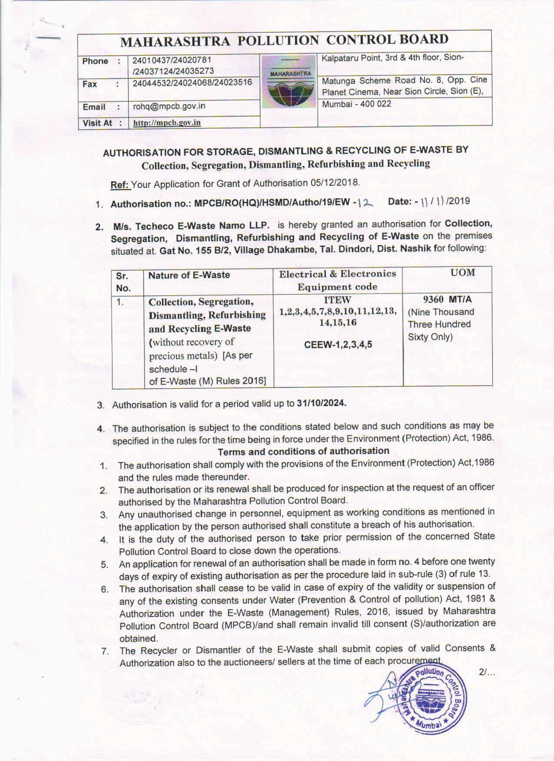 License Of Techeco E Waste Namo LLP Scaled
